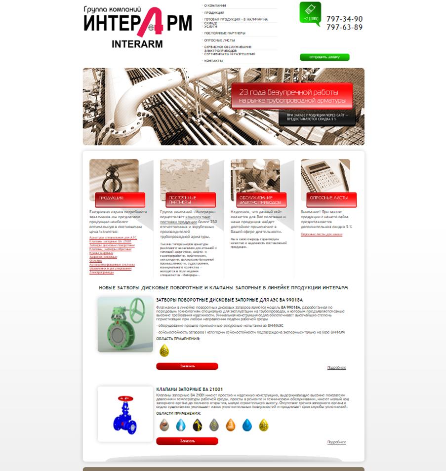 Недорогое создание сайтов по шаблонам элективный курс по информатике создание web-сайтов